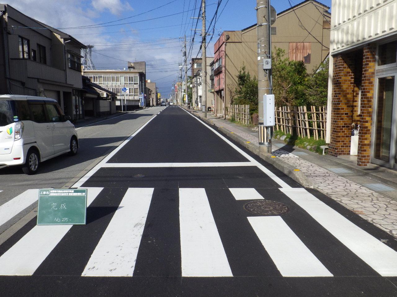 2019年 主要地方道金山谷田方町線舗装補修